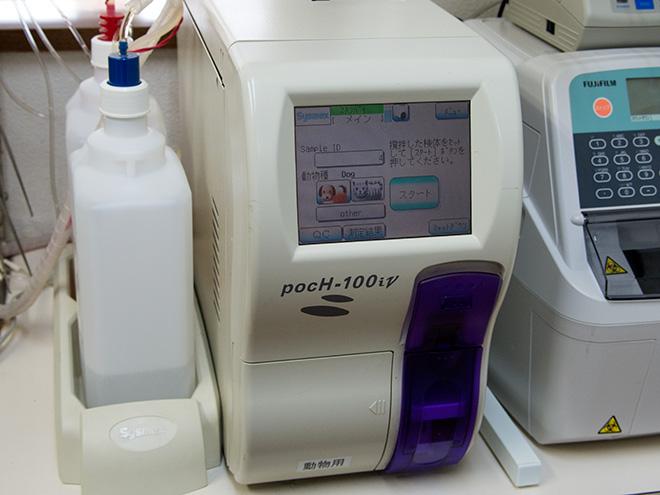 うの動物病院の多項目自動血球系数装置