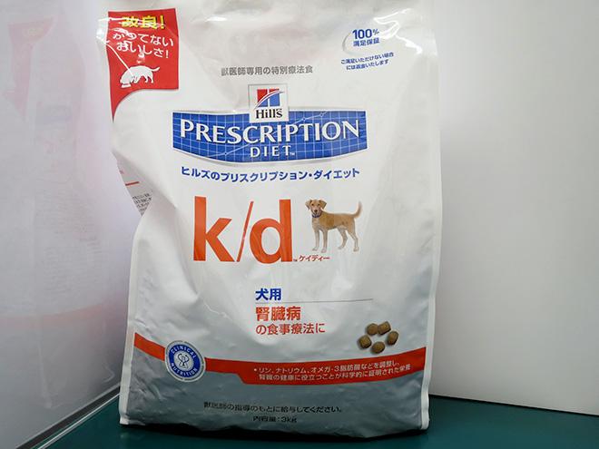 腎臓病用(犬)