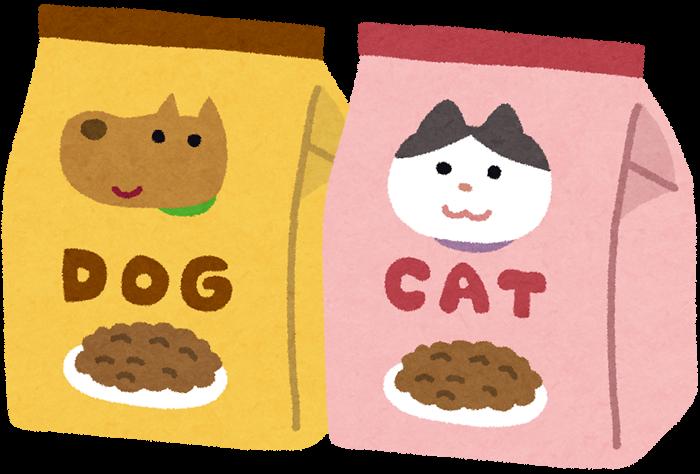 病気のワンちゃん猫ちゃん用ペットフード(病院処方食)