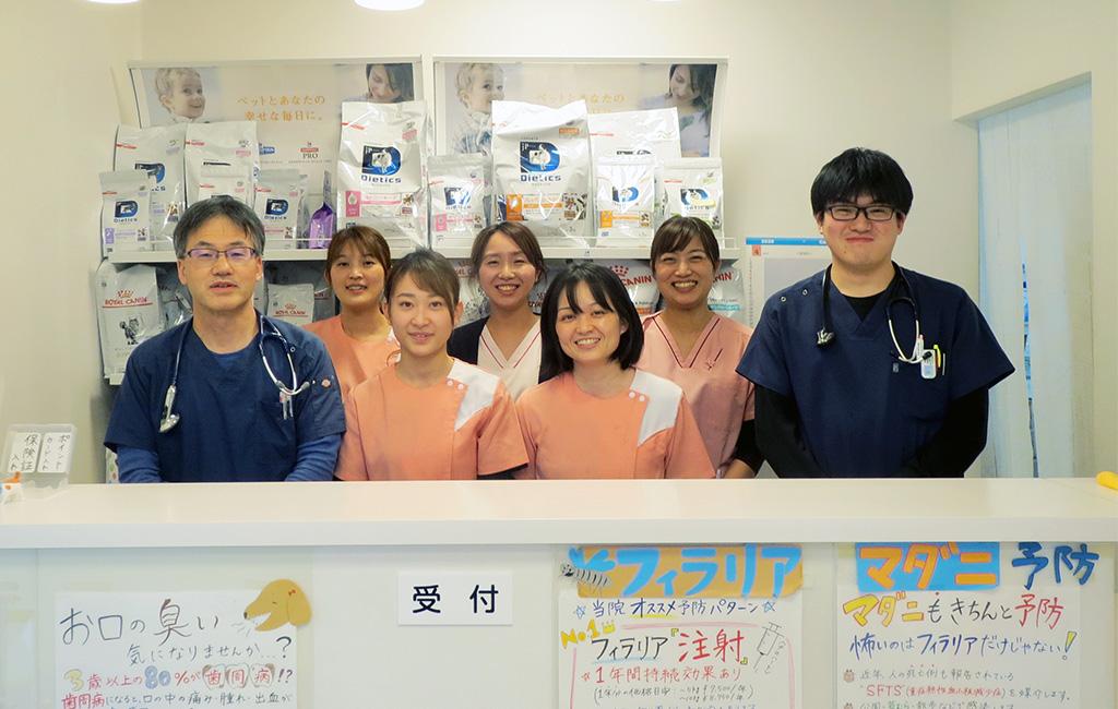 滋賀県東近江市:うの動物病院スタッフ写真